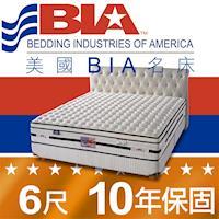 美國BIA名床-極致豐富 獨立筒床墊-6尺加大雙人