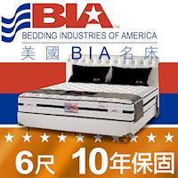 美國BIA名床-極致體驗 獨立筒床墊-6尺加大雙人