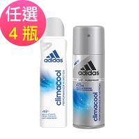 adidas愛迪達 男用/女用動感香氛制汗爽身噴霧-任選4罐(150ml/罐)-光棍節限定