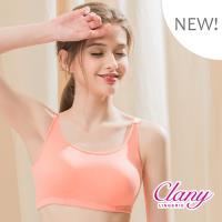 可蘭霓Clany 蠶絲蛋白低敏加大尺碼無鋼圈M-2XL內衣 (甜橙,6922-42)