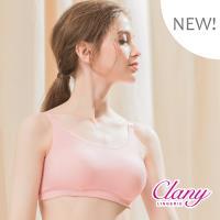 可蘭霓Clany 蠶絲蛋白低敏潤膚消臭加大尺碼無鋼圈M-2XL內衣   粉紅佳人 6922-31