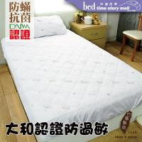 【BTS】日本大和認證SEK防蟎抗菌防過敏鋪棉透氣保潔墊_雙人加大6尺_加高床包式