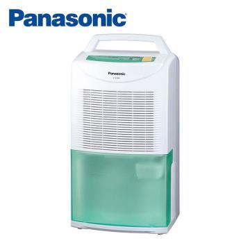 | Panasonic | 國際牌 1級能效 6L節能環保除濕機 F-Y12ES