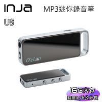 U3 迷你MP3錄音筆16GB MP3隨身聽 18小時超長電力 (銀色)
