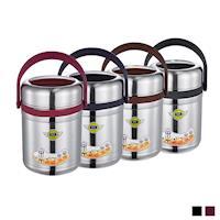 PUSH! 餐具用品雙層真空304不銹鋼保溫飯盒防燙多層式便當盒2L保溫桶E95