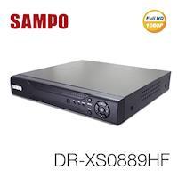 聲寶 DR-XS0889HF 8路 H.264 1080P高畫質 監視監控錄影主機