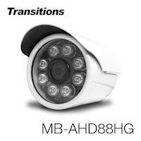 全視線 MB-AHD88HG 室外日夜兩用夜視型 AHD 1080P 8顆紅外線LED攝影機