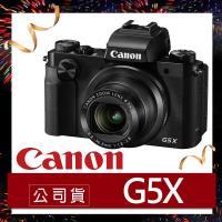 Canon佳能 PowerShot G5X 類單眼相機 (原廠公司貨)