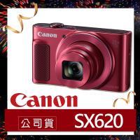 Canon佳能 SX620 類單眼相機 紅 (原廠公司貨)