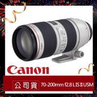 Canon佳能 EF 70-200mm f/2.8 L IS II USM 變焦鏡 望遠鏡 (原廠公司貨)