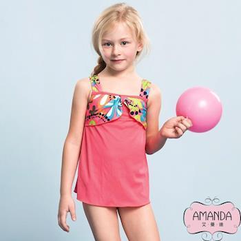 AMANDA艾曼達 女童泳裝 二件式-粉淘氣-17802附帽