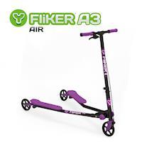 TECHONE Y Fliker A3 搖擺滑板車-熱門進階款
