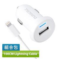 金頂 DURACELL USB車充頭-白色5V/2.4A 蘋果100套裝組 (DR5021W)