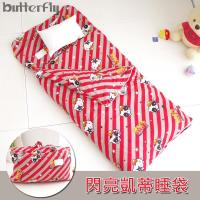 BUTTERFLY - 冬夏舖棉兩用睡袋 幼稚園專用 正版授權「閃亮凱蒂」台灣製造