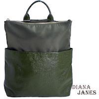 【Diana Janes 黛安娜】韓版輕量都會時尚尼龍配皮商務後背包
