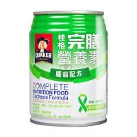 (限量加贈超商禮券200元)桂格 完膳營養素腫瘤配方250ml x24罐(2箱) (腫瘤患者適用)