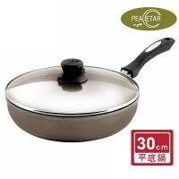 必仕達 Peacetar 輕食主義二代深型料理平底鍋(30cm)