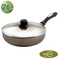 必仕達 Peacetar 輕食主義二代深型料理平底鍋(26cm)