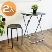 【Amos】午後小品摺疊咖啡桌(2入)