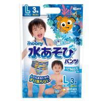Moony滿意寶寶尿布 玩水褲男L(3片×8包/箱)