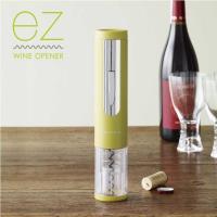 今日結帳享88折↘recolte日本麗克特|ez 電動紅酒開瓶器(橄欖綠)EWO-1 (OL)