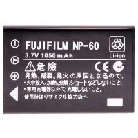 Kamera 鋰電池 for Fujifilm NP-60 (DB-NP60)