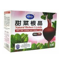 【BuDer 標達】甜菜根晶粉末食品(3gx30包)
