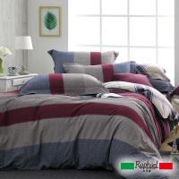 Raphael拉斐爾 莫內 舒柔棉加大四件式床包被套組