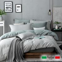 Raphael拉斐爾 伊莉雅 純棉色織緹花特大四件式床包被套組
