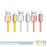 JOYROOM機樂堂 流金發光Lightning數據傳輸線(S-M331) 電源連接線/ 充電線 iPhone適用