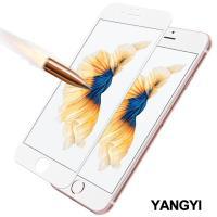 YANGYI 揚邑-Apple iPhone 7 Plus 5.5吋 滿版軟邊鋼化玻璃膜3D曲面防爆抗刮保護貼-白