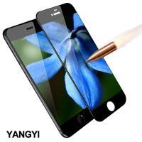 YANGYI 揚邑-Apple iPhone 7 Plus 5.5吋 滿版軟邊鋼化玻璃膜3D曲面防爆抗刮保護貼-黑