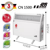 Northern北方第二代對流式電暖器房間浴室兩用CN1500