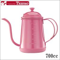 Tiamo 1405滴漏式細口壺 700ml-炫彩款(HA1655)