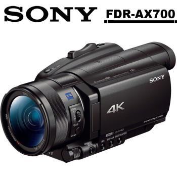 SONY FDR-AX700 (公司貨)