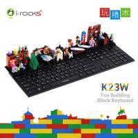 i-Rocks IRK23W 趣味積木鍵盤-黑  + LEXMA M830R無線藍光滑鼠-黑