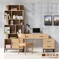 【日本直人木業】Light industrial 輕工業風L型開放可調整書桌