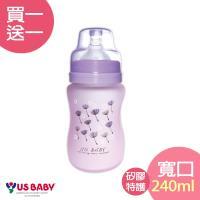 優生真母感特護玻璃奶瓶(寬口徑240ml-紫)