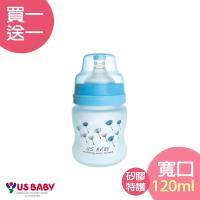優生真母感特護玻璃奶瓶(寬口徑120ml-藍)