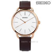 SEIKO精工 簡約三針設計男錶-銀x玫塊金框x咖啡/38mm(SUR234P1)