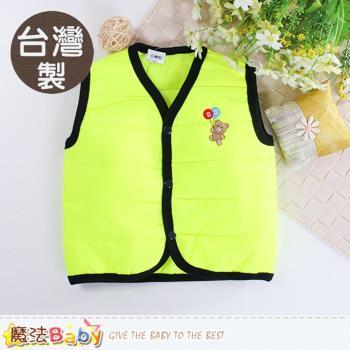 魔法Baby 嬰幼兒外套 台灣製超輕量鋪棉背心外套~k60503