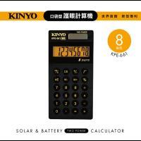 KINYO口袋型護眼計算機KEP-661