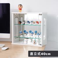 凱堡 模型櫃直立式40cm 可組合收納櫃 展示櫃 置物櫃