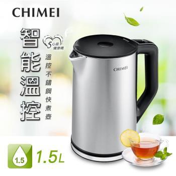 CHIMEI奇美 五心級1.5L溫控不鏽鋼快煮壺 KT-15MDT0