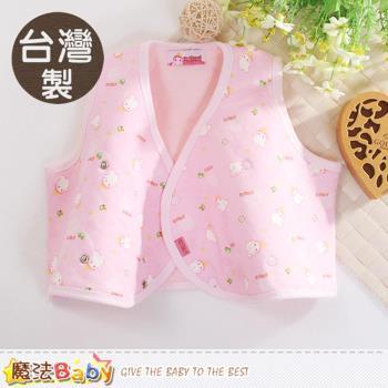 魔法Baby 嬰兒外套 台灣製厚鋪棉背心外套~h1164c