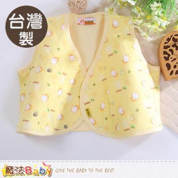 魔法Baby 嬰兒外套 台灣製厚鋪棉背心外套~h1164b
