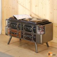 BuyJM 復古工業風鐵製雙人皮箱收納沙發椅(寬90公分)/收納箱/掀蓋椅