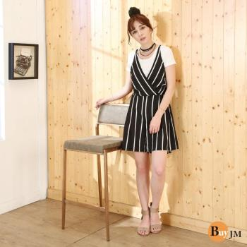 BuyJM 真空電鍍不鏽鋼時尚優雅玫瑰金高腳椅/吧檯椅/白鐵製金色吧台椅