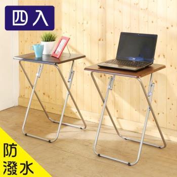 BuyJM 防潑水簡單輕巧折疊桌/2色/邊桌/NB桌(四入組)