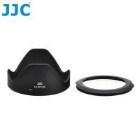 JJC佳能Canon副廠LH-DC100遮光罩含FA-DC67B轉接環(亦相容FA-DC67A且可倒扣和裝67mm鏡頭蓋)LH-JDC100